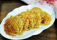 別看是蔬菜,蛋白質含量真高,燉菜香,做成這種小餅更是減脂美食