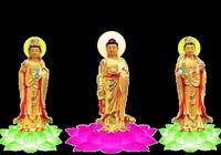 西方三聖圖,保佑全家幸福