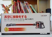 日貨也有高品質白菜價,這款無線吸塵器顛覆了我對日本家電的看法