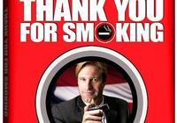 看過這部電影才知道,原來抽菸這麼多好處!但看完後卻讓人想戒菸