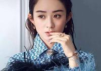 趙麗穎二次官宣,馮紹峰當爸爸了,加盟公司與李冰冰同屬一家