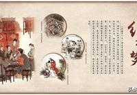 中國十大名著,你都熟悉嗎?你讀過幾本?