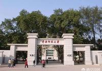 小孩今年高考,想考華南師範大學,不知道華南師範大學怎麼樣,理工科就業哪個專業好?
