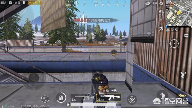 刺激戰場:海島圖有貓膩!玩家上樓頂後,意外發現神祕無敵點!對此你怎麼看?