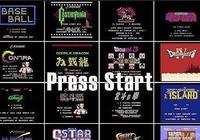不看不知道,原來90年代的遊戲廣告竟然這麼開放