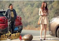 電影《心花路放》裡有一段,徐崢對黃渤說:我們有多長時間沒回家看咱媽了?什麼意思?