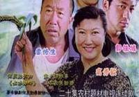 高秀敏主演的這部電視劇,讓何慶魁與繼女李萱差點對簿公堂