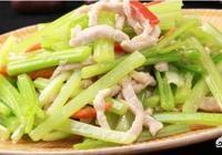 去飯店吃飯吃到好吃的菜,你認為是廚藝好還是調料好?下次還會點嗎?
