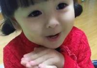 寶寶第一天去上幼兒園,回家跟媽媽說幼兒園裡的事,表情太可愛了