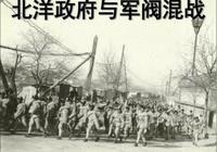 北洋政府四位總統:黎元洪、馮國璋、徐世昌、曹錕,他們最後怎樣