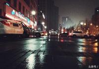 唐山冷雨夜