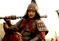 秦瓊、尉遲恭和程咬金誰的地位更高