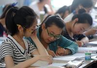 高一地理學習方法指導,附地理萬能答題公式