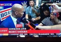 揭祕孫悅為何加盟北控隊:馬布裡誠意邀請 下賽季要打四次北京