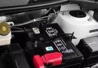汽車蓄電池失效前的徵兆,新手建議收藏