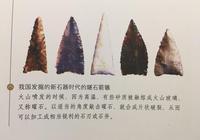 中國的冷兵器是如何發展的?