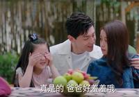 《因為遇見你》:大結局李曉琴步步緊逼,但李雲愷絕不妥協