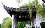 走進中國好大學106:揚州大學