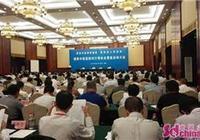 濰坊市中醫院與貴州省榕江縣中醫院簽署對口幫扶協議