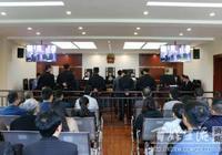 資陽:樂至法院公開審理縣域首例惡勢力犯罪案件