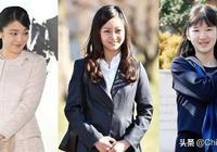 盤點日本皇室三大公主!除了愛子還應該認識這兩位