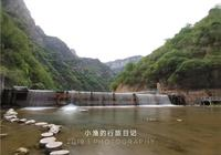 太神奇!去河南5A景區遊覽,過了一個水簾洞竟然穿越到山西