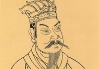 歷史上最窩囊的開國皇帝晉元帝司馬睿的生前身後事