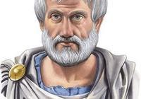 亞里士多德最著名的15句話,偉大的哲學家,讓人受用的思想