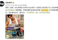 導演要把金像獎給張晉,張晉微博發文:誰家需要苦力?