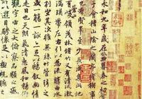 王羲之王勃的文章都有毛病!看看古代噴子是怎麼噴的