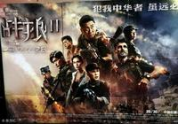 吳京憑藉《戰狼2》獲華表獎影帝,不拍《戰狼3》轉拍科幻電影?