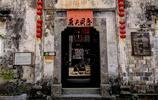 旅行日記 遊金華 位於浙江中心地帶之國家級歷史文化名城