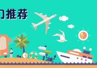 2019年杭州最美旅遊時間表出爐,承包你一整年的旅行!