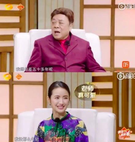 趙忠祥問林依晨你十幾,得知真實年齡後網友也驚訝了