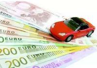 汽車融資租賃是風口還是入口?