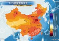 06月19日益陽天氣預報