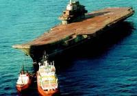 遼寧艦能成為首艘航母,多虧這位老人,他將瓦良格號上交給了國家