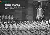 """81年前的南京,永不能忘的""""國家記憶"""",是每個人心頭的刺青"""