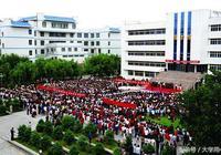 昌吉學院,位於新疆昌吉市