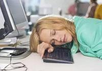午飯後容易犯困疲倦怎麼辦?不要硬撐,試試6個小妙招