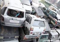 請問燃油汽車國六排放實行後,國五汽車報廢年限還有規定嗎?