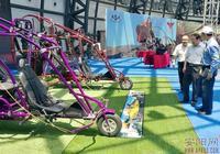 安陽國際航空運動城展區航展開幕