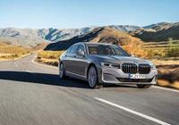 新BMW 7系全球首發,寶馬年內將推21款BMW新車