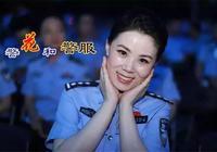【新鄭公安】詩歌:警花和警服