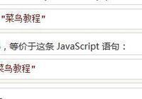 JSON語法詳解