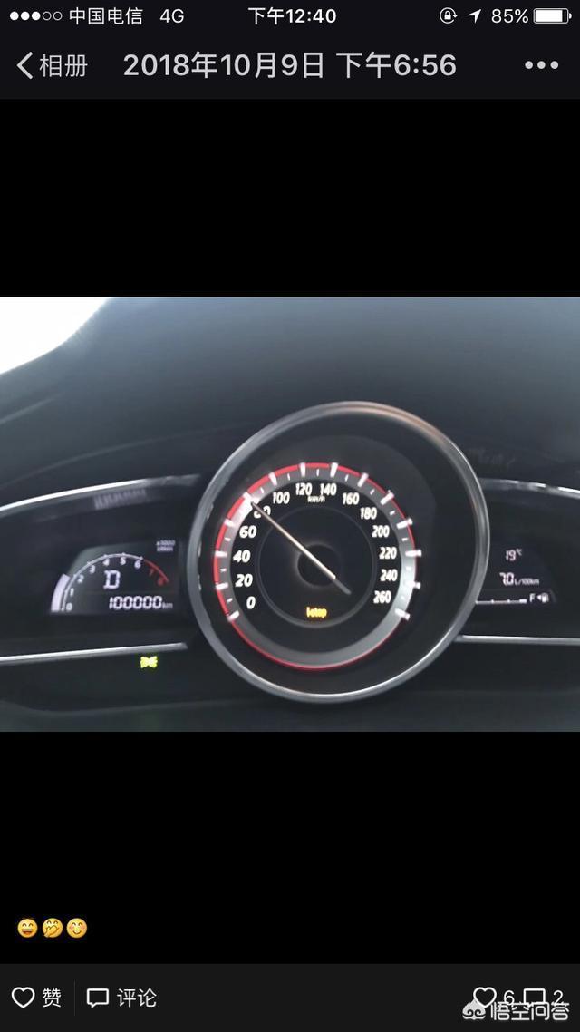 元旦準備提馬自達昂克賽拉1.5自動舒適款,有沒有懂價格的朋友說一下大概多少錢?這車怎麼樣?
