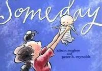一本讓無數人淚流滿面的繪本,寫給孩子,更寫給每一個父母