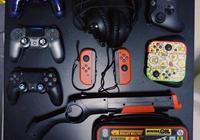 次時代遊戲主機PS4和任天堂的NS,二者該如何選擇?