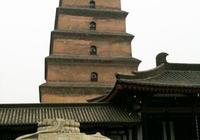 為什麼洛陽的玄奘大師要在西安建造大雁塔?對此你怎麼看?