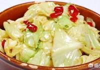 怎樣做美味的蒜蓉手撕包菜?
